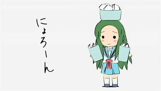 Nyoron Churuya-san_090329_06.jpg